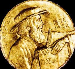 Γεώργιος Γεμιστός-Πλήθων (1360, Κωνσταντινούπολη - 1452, Σπάρτη), Έλληνας φιλόσοφος