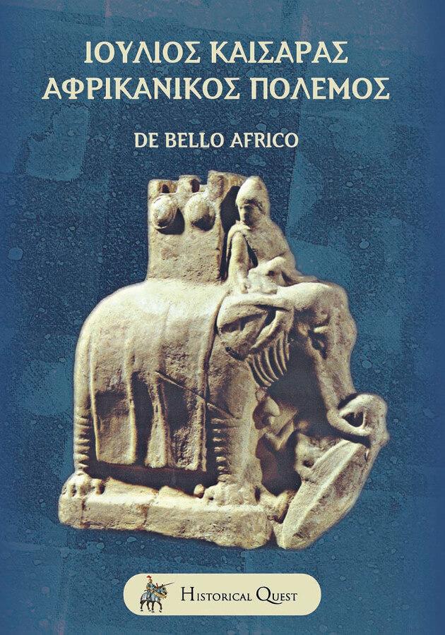 Ιούλιος Καίσαρας - Αφρικανικός Πόλεμος