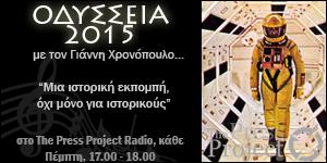 thepressproject.gr