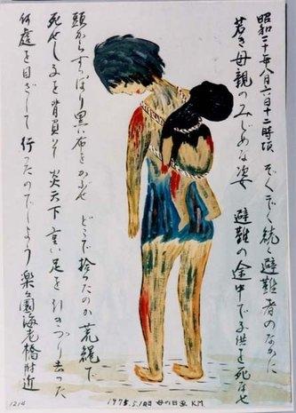 Ο ατομικός βομβαρδισμός της Χιροσίμα και του Ναγκασάκι (6 & 9 Αυγούστου 1945)