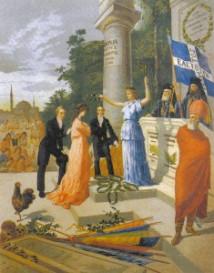 Ζωγραφική απεικόνιση της Ένωσης των Ιονίων Νήσων με την Ελλάδα