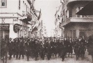 Η 25η Μαρτίου στην Αθήνα του 1942, λίγες μέρες πριν το ξέσπασμα της απεργίας