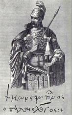 Κωνσταντῖνος ΙΑ' Δραγάσης Παλαιολόγος (9 Φεβρουαρίου 1404 - 29 Μαΐου 1453) ήταν ο τελευταίος βασιλεύων Βυζαντινός αυτοκράτορας, ως μέλος της δυναστείας των Παλαιολόγων, από το 1449 έως το θάνατό του κατά την Άλωση της Κωνσταντινούπολης (1453).