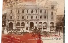 Η αφίσα (2014) των ΕΛΤΑ (Ελληνικά Ταχυδρομεία) για την εκδήλωση μνήμης για τη Μεγάλη Απεργία της 14ης Απριλίου 1942, την πρώτη απεργία στη σκλαβωμένη Ευρώπη του 1942,