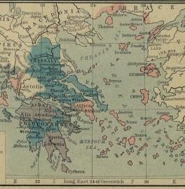 Xάρτης της Θηβαϊκής Ηγεμονίας (362 Π.Χ.)