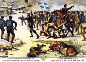 Α΄ Βαλκανικός Πόλεμος