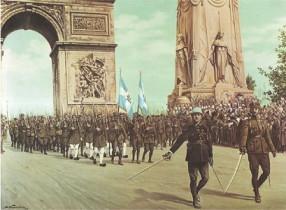 Ελληνικό στρατιωτικό σώμα παρελαύνει κάτω από την Αψίδα του θριάμβου στο Παρίσι στις 14 Ιουλίου 1919, Αθήνα, Εθνικό Ιστορικό Μουσείο