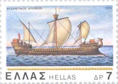 Ελληνικό γραμματόσημο απεικονίζει βυζαντινό δρόμωνα