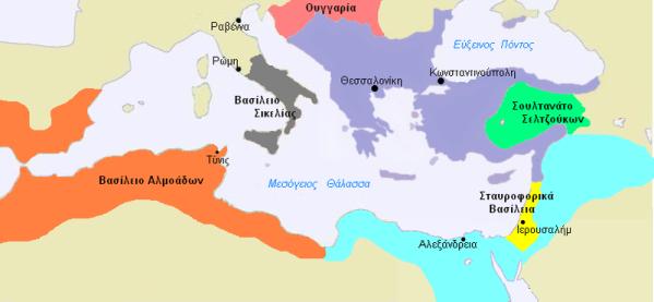 Χάρτης της Μεσογείου τον 11ο αιώνα