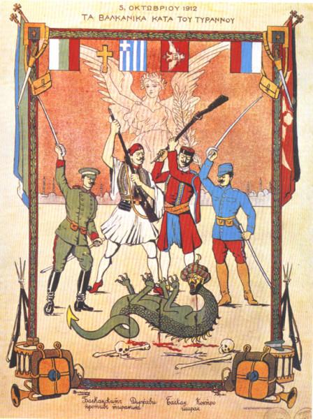 «Τα Βαλκάνια κατά του Τυράννου», αφίσα αποτυπώνουσα το ύφος του Α΄Βαλκανικού πολέμου. Μετά τη βουλγαρική επίθεση κατά της Ελλάδας και της Σερβίας, η αφίσα επανακυκλοφόρησε με μία μούτζα να καλύπτει το πρόσωπο του Βουλγάρου αξιωματικού, σημείο της προδοσίας (Αθήνα, Γεννάδειος Βιβλιοθήκη)