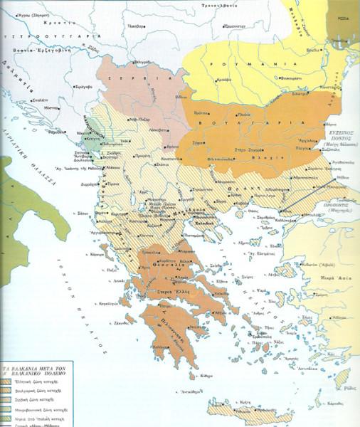 Χάρτης με τις μεταβολές συνόρων στη Βαλκανική μετά τον Α΄Βαλκανικό πόλεμο. Ιστορία του Ελληνικού Έθνους-Εκδοτικής Αθηνών