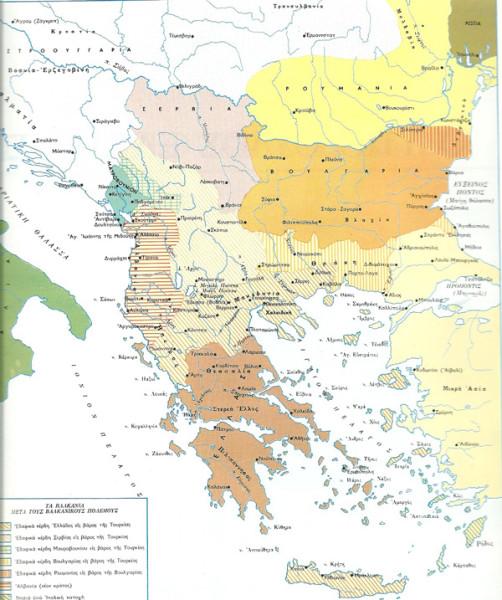 Χάρτης που απεικονίζει τις αλλαγές στα Βαλκάνια με τη Συνθήκη του Βουκουρεστίου. Ιστορία του Ελληνικού Έθνους-Εκδοτικής Αθηνών