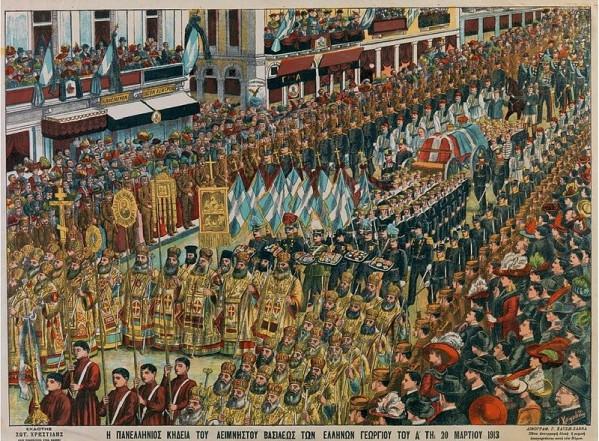 Η κηδεία του βασιλιά Γεωργίου Α', 20 Μαρτίου 1913