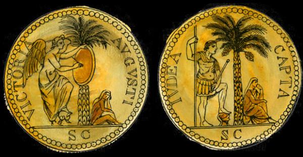 Ρωμαϊκά νομίσματα αναπαριστούν την κατάκτηση της Ιερουσαλήμ