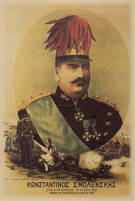 Ο Κωνσταντίνος Σμολένσκη σε λαϊκή εικόνα της εποχής