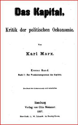 Το εξώφυλλο παλαιάς γερμανικής έκδοσης του έργου του Μαρξ, «Το Κεφάλαιο»