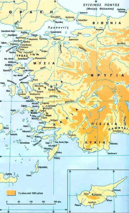 Χάρτης της αρχαίας Ιωνίας