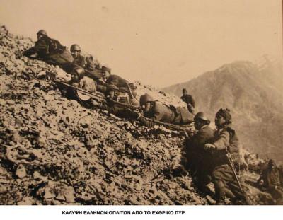 Η μάχη στο Καλπάκι - Η συντριβή της ιταλικής εισβολής
