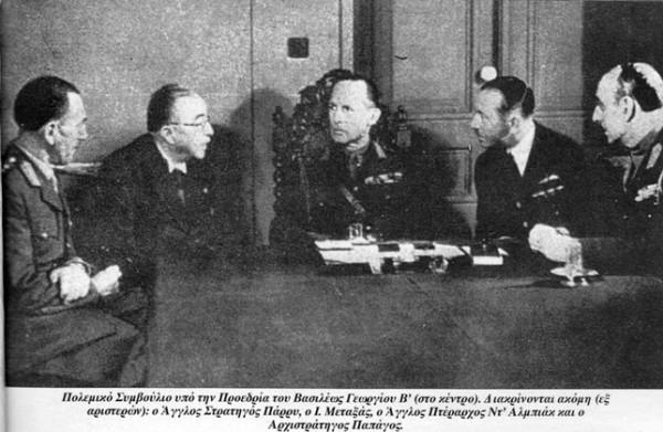 Ο Διπλωματικός Αγώνας πριν την ιταλική εισβολή του 1940